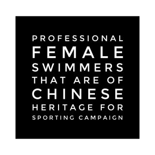 ***URGENT CASTING***  We are looking female professional swimmers playing age 20-35 who are of Chinese heritage, based in the UK or EUROPE.  Would need to be available for a shoot in August. Paid project. Please email your pictures and contact details to info@marksummers.com   #casting #cast #swimmer #swimming #professionalswimmer #femaleswimmers #londonswimming #marksummerscasting